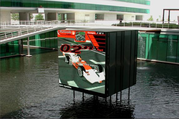 vodafone-cube1